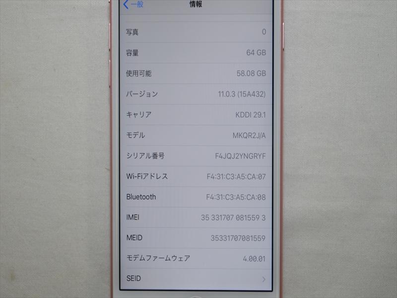 800x600-2017111500117