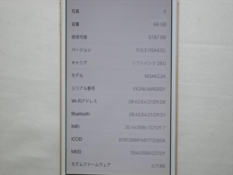 800x600-2017112200090