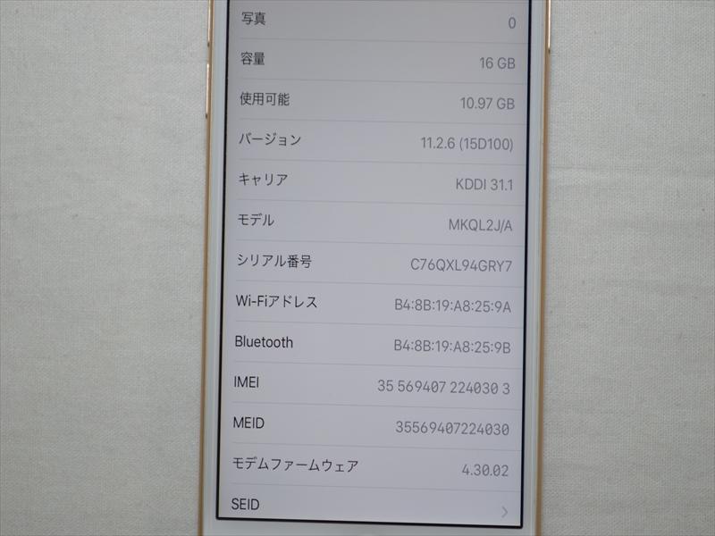 800x600-2018033000283
